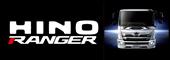 BANNER HINO RANGER