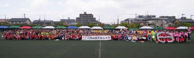 第4回目 日野自動車駅伝大会 集合写真